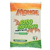 Monge - Riso Soffiato, Vitaminizzato, Pronto all'uso , 1 kg
